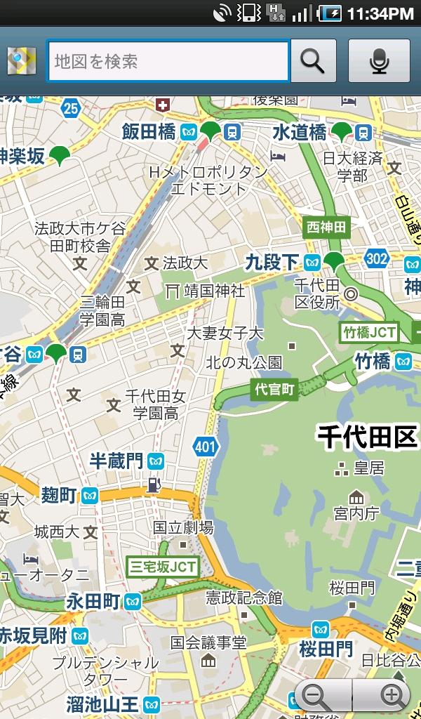 地図。Googleマップのほか「いつもNAVI」も利用できる。iPhoneに比べると画面が広いので快適に使える