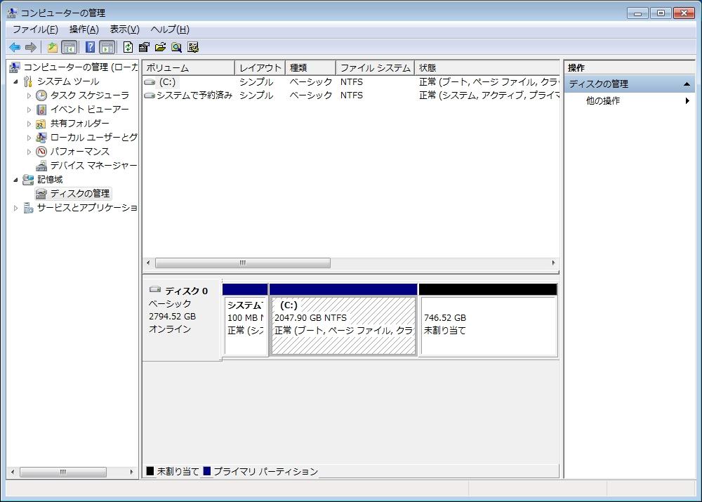 3TB HDDを32bit版Windows 7の起動ドライブとして利用すると、前方約2TBのみが利用可能となり、それ以降の領域はアクセスできない