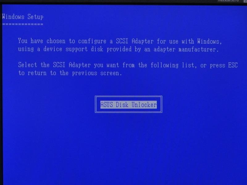 Windows XPインストール直後にF6キーを押し、Disk UnlockerのF6用ドライバを導入する