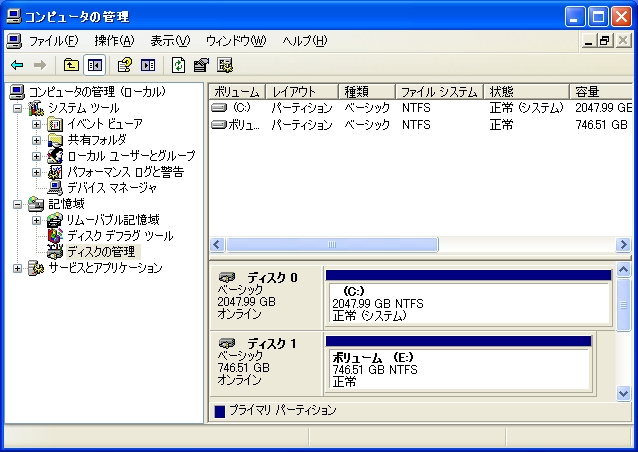 ディスクの管理からパーティションを作成すれば、通常のHDD同様利用可能となる