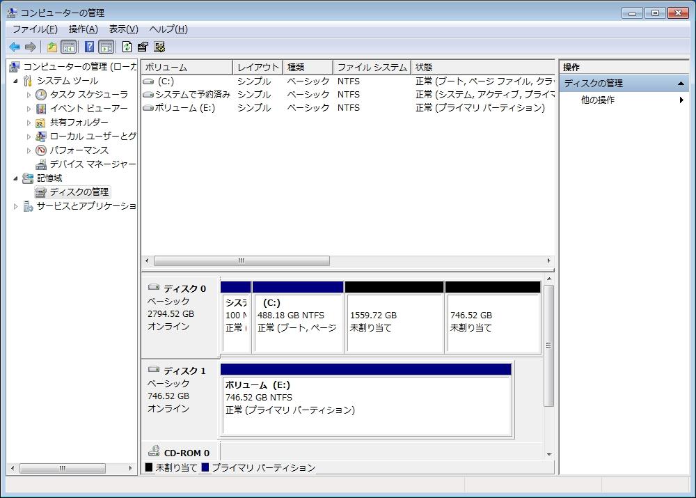 OS用の領域を500GB確保してインストールした場合でも、Disk Unlockerで確保されるバーチャルドライブは、約2TB以降の領域のみとなる