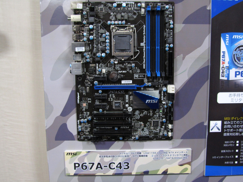 P67A-C43