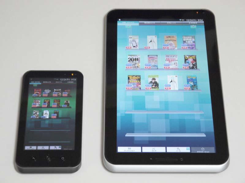 「GALAPAGOS(ガラパゴス)」。左が5.5型の「モバイルタイプ」、右が10.8型の「ホームタイプ」。実売価格はそれぞれ39,800円、54,800円