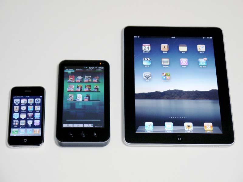 左から、iPhone 3GS、GALAPAGOSモバイルタイプ、iPad