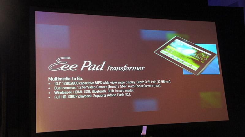 Eee Pad Transformerのスペック