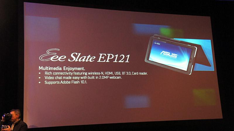 CPUはCore i5-470UM、4GBメモリ、64GB SSD、OSはWindows 7 Home Premium
