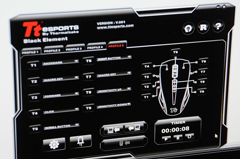 マウスに備えられた9個のカスタマイズキーの設定画面