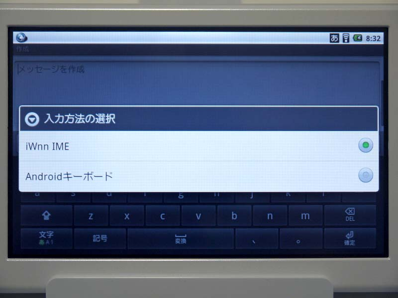 日本語入力システムとしてオムロンソフトウェアの「iWnn IME」を搭載
