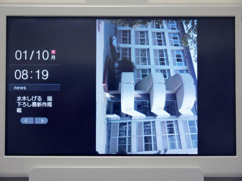 スライドショーでは左列にカレンダーおよび最新ニュース、右側に写真が表示される。まれに90度回転した状態で表示されるのが気になる