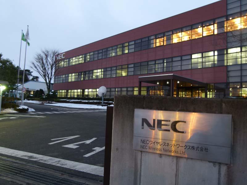 福島県福島市のNECワイヤレスネットワークス