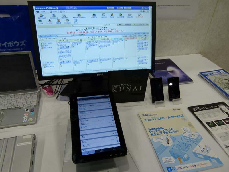 スレート端末を利用したアプリケーションも展示。サイボウズのKUNAIのデモストレーション