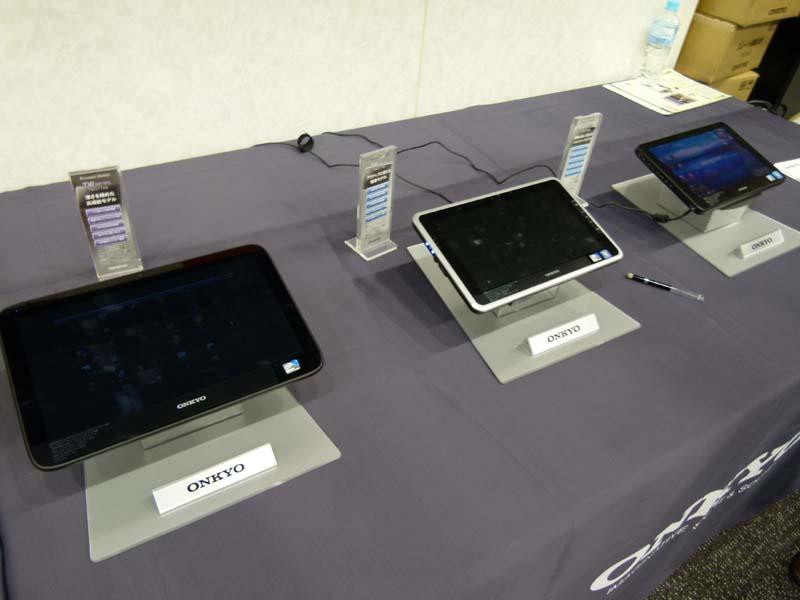 オンキヨーのWindows搭載スレートPC。11月から3機種を投入している