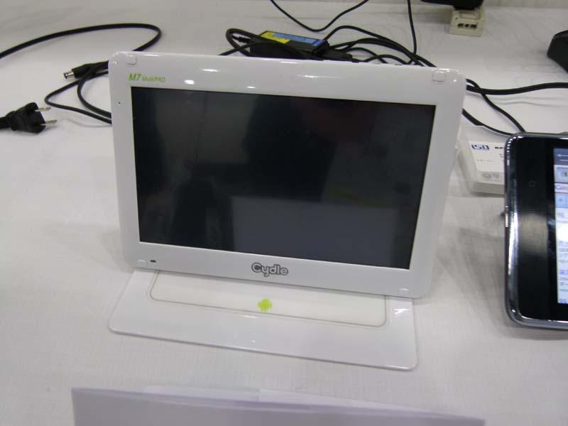 同じくiSkylight 7。こちらはTelechips 800MHz(TCC8900)を搭載したAndroid端末