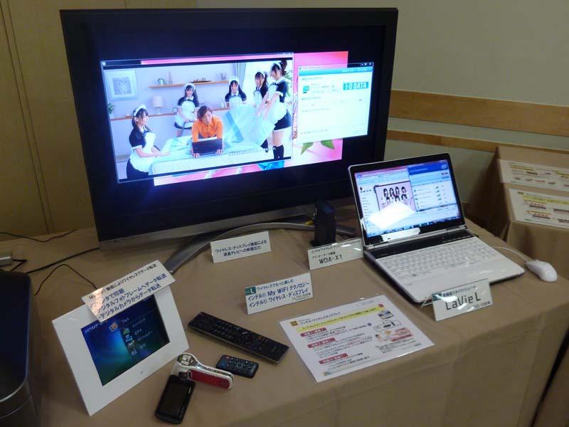 LaVie LとIntel Wi-Diで接続された液晶TV。My Wi-Fiでデジタルフォトフレームやインクジェット複合機などを接続していた