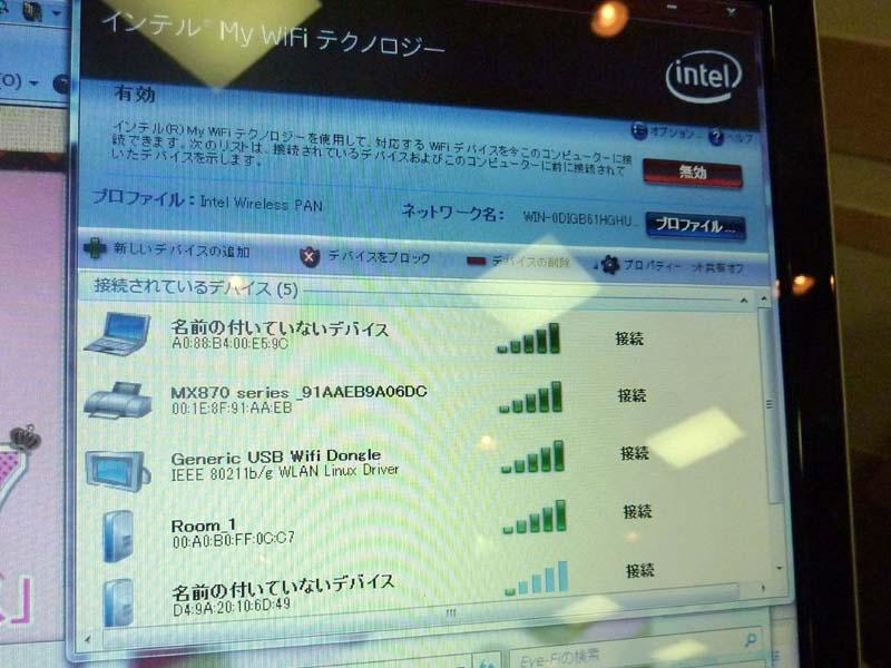 Intel My Wi-Fiの画面。「Room_1」というデバイスがWi-Diの受信アダプタ