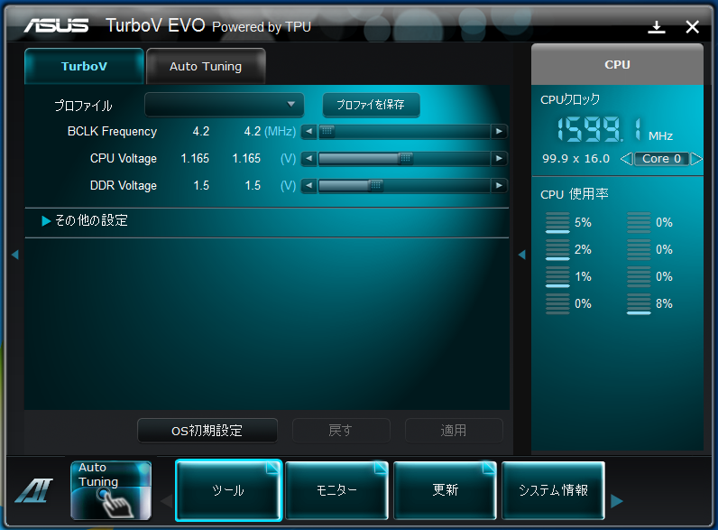 「TurboV EVO」はオーバークロック設定を行なうツール