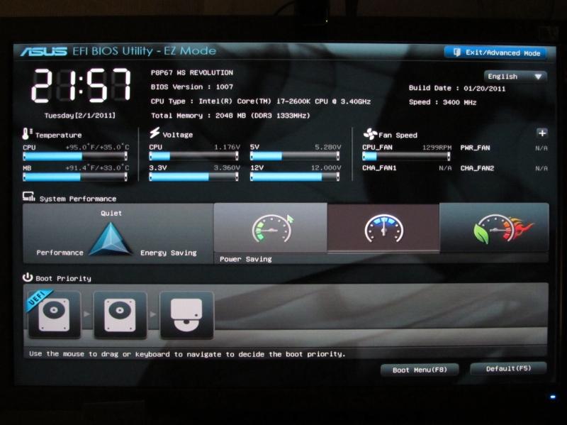 EFI BIOS起動直後のイージーモードの画面