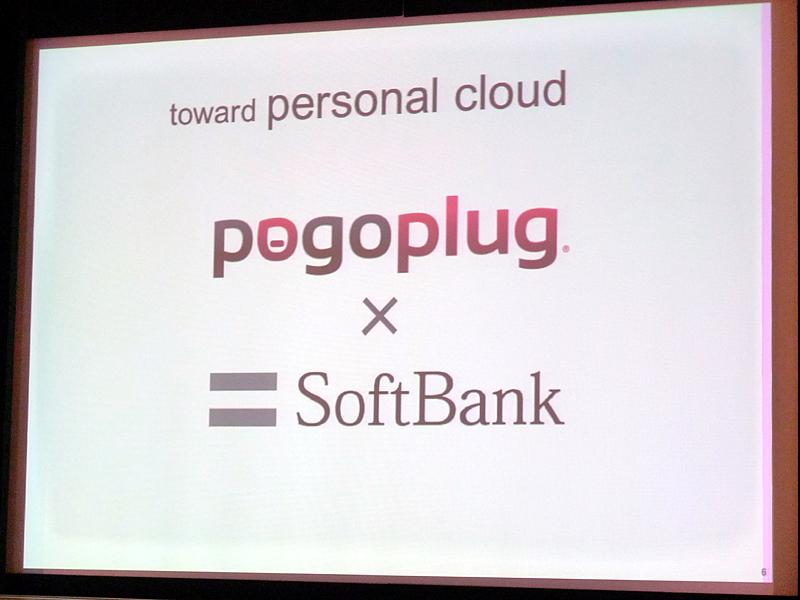 Pogoplug国内版の販売とサーバーの運営はソフトバンクBBが行なう。サポートはCloudEnginesが行なう