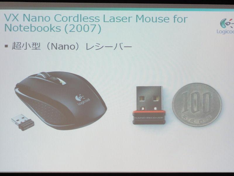 2007年に超小型Nanoレシーバを投入