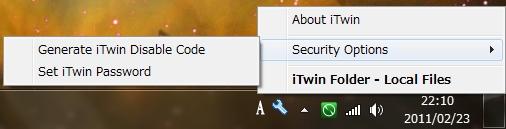 「Security Option」の項目はiTwinを合体した状態でPCに繋いでる時だけ表示される