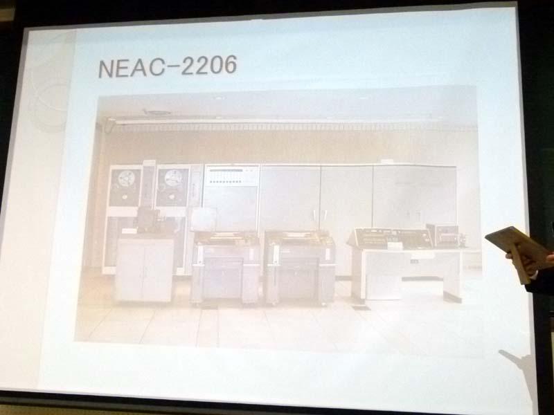 NEC「NEAC-2206」
