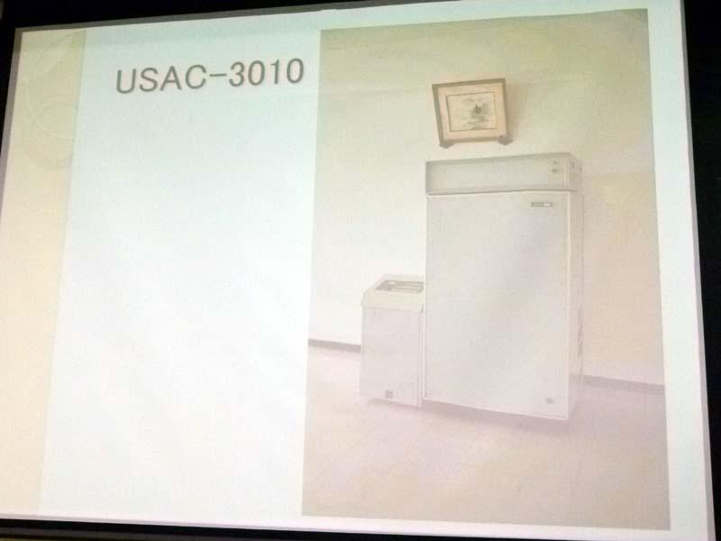 ウノケ電子工業「USAC-3010」