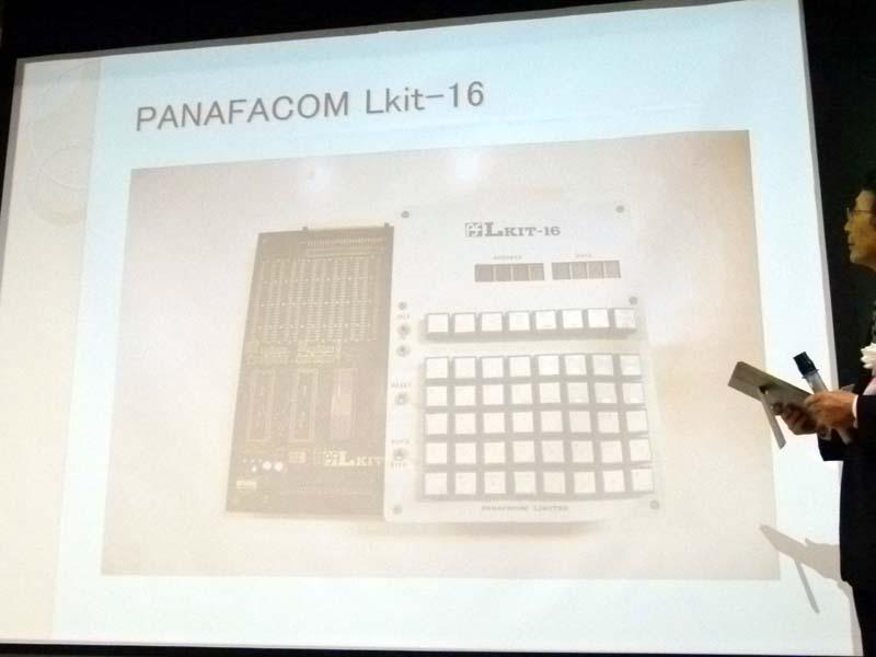 パナファコム「PANAFACOM Lkit-16」