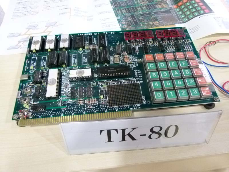 会場に展示されていたNECのTK-80