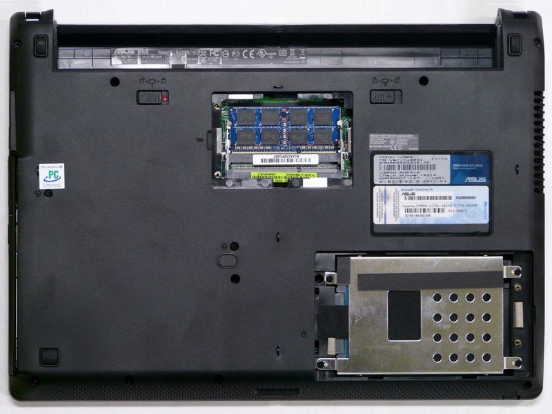 底面。メモリ用のパネルとHDD用のパネルが別れている。各2本外せばアクセスできる。メモリは4GB×1で1スロット空き