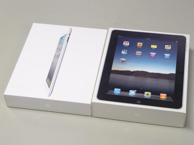 箱はiPadの時とデザイン、大きさ共に随分違う