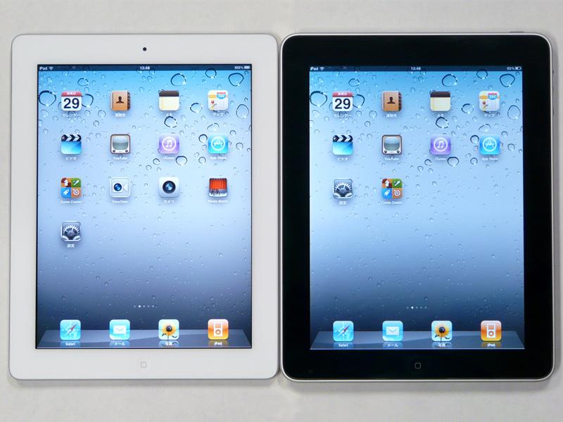 iPad(ブラック)とiPad 2(ホワイト)の2ショット。発色は同じ。iPad 2の中央上にはVGAカメラ。ホームスクリーンにはカメラを使うアプリ(App)が3つ追加されている