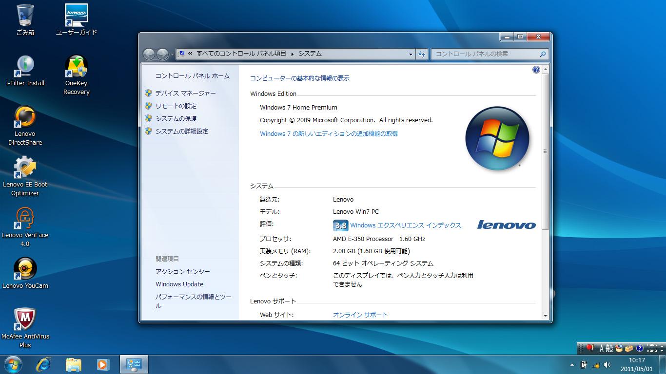 OSは64bit版Windows 7 Home Premium。Radeon HD 6310と共有なので実質1.6GBのメモリとなる