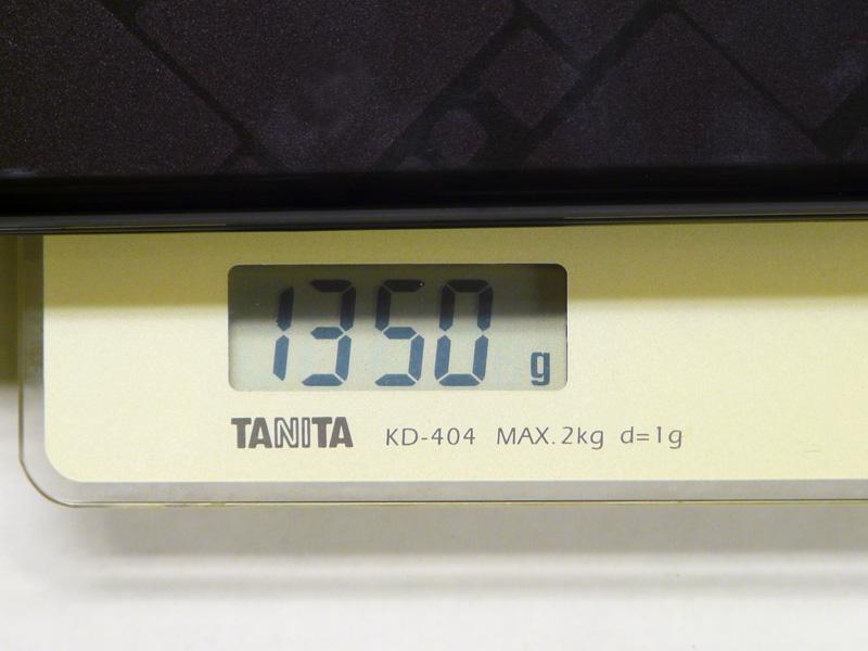 重量は実測で1,350g