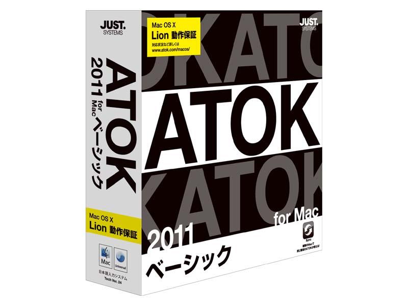 ATOK 2011 for Mac [ベーシック]
