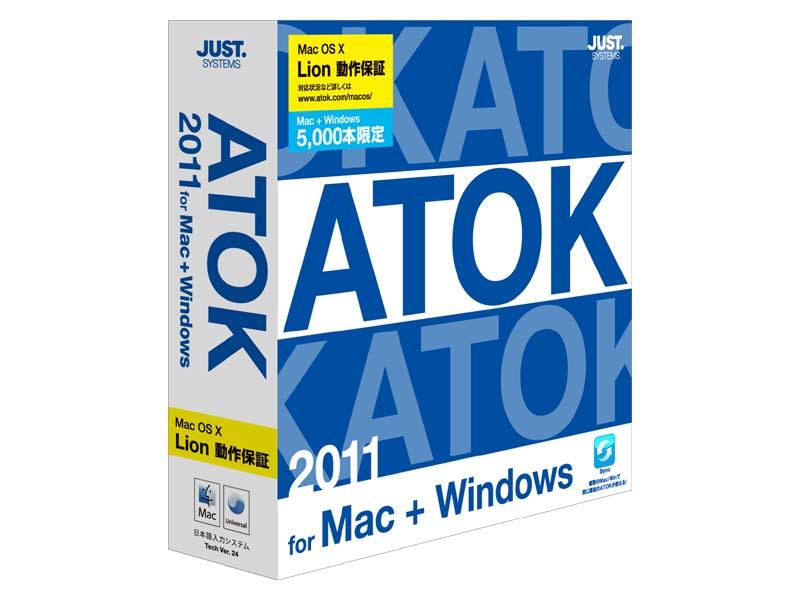 ATOK 2011 for Mac + Windows