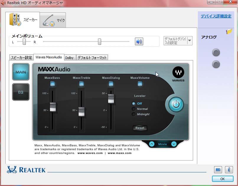 MAXX Audio WAVES/MAIN