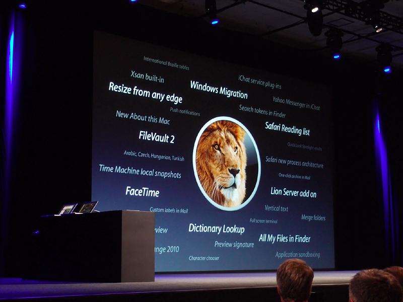 Mac OS X Lionにはまだまだ紹介しきれない数々の新機能がある。Server add onとか、Xsan buit-inなど、サーバーを示唆する文字列も見受けられる
