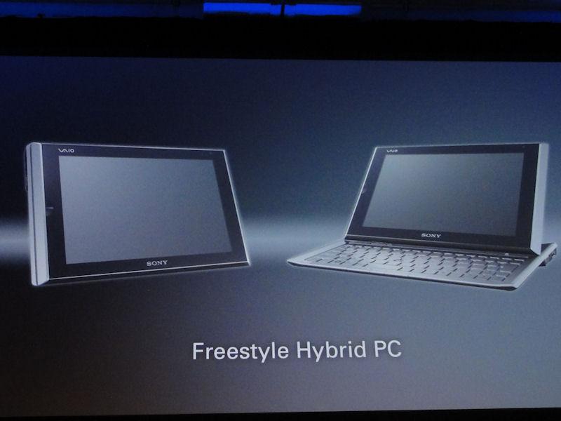 Freestyle Hybrid PC