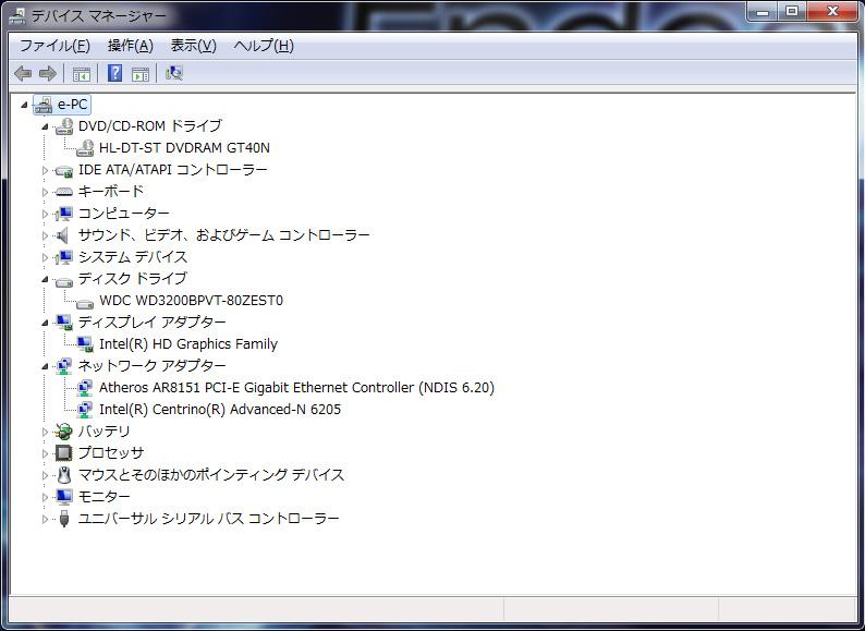 HDDはWD3200BPVT(320GB/5,400rpm/キャッシュ8MB)、光学ドライブはHL-DT-ST DVDRAM