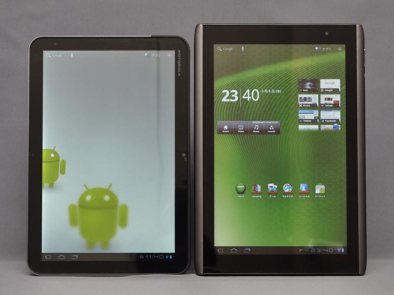 モトローラのXOOM(左)との比較。幅・奥行きともにICONIA TAB A500が一回り大きい