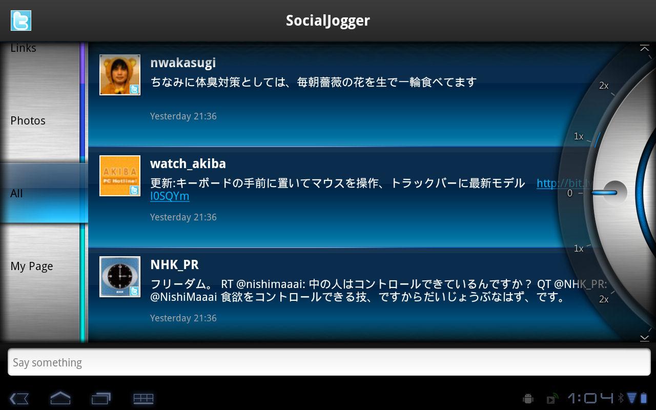 SocialJoggerでは、TwitterとFacebookのタイムラインを閲覧可能。画面右のジョグダイヤル風のUIで操作する