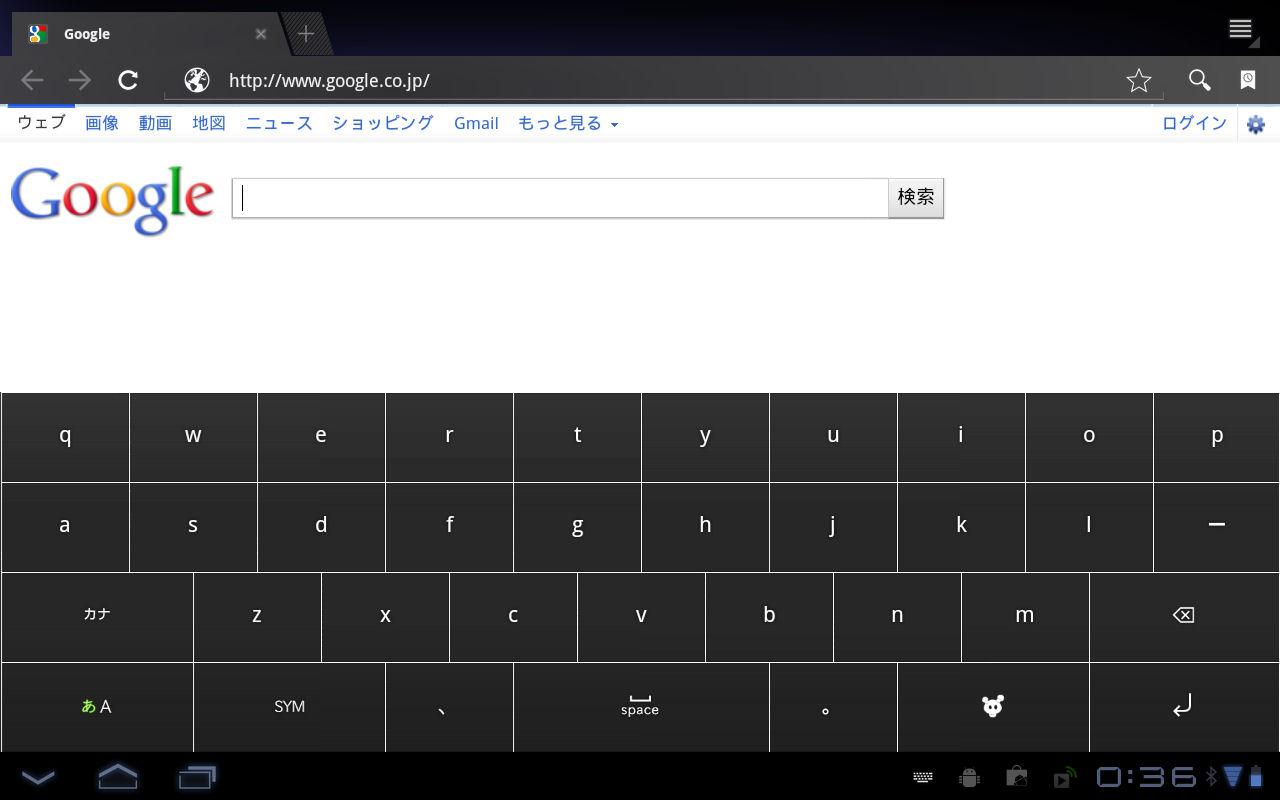 日本語入力アプリとしてSimejiがプリインストールされている