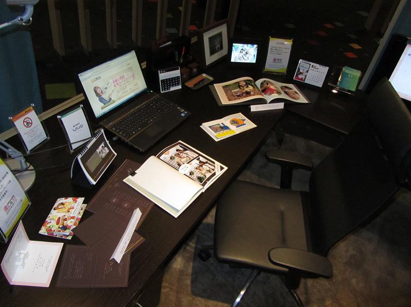 Office 2010を利用して作られたグッズの一例