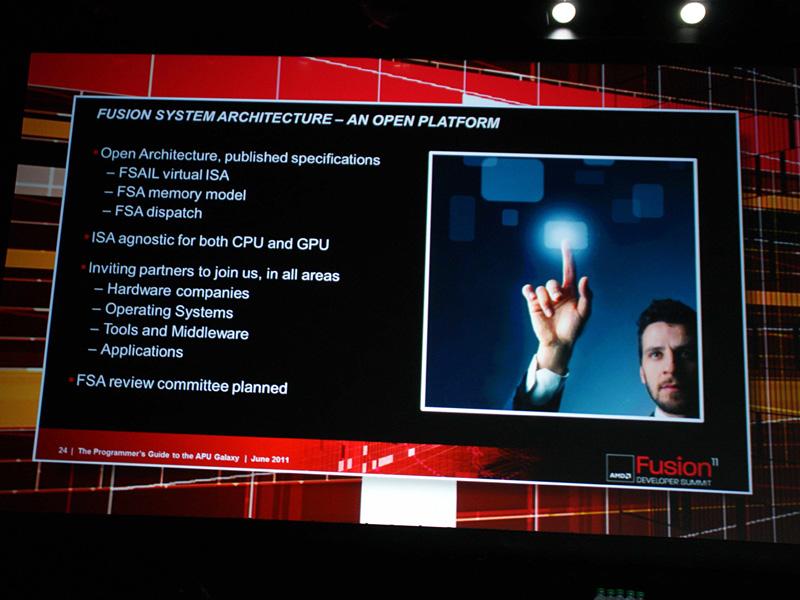 Fusionのシステムアーキテクチャ