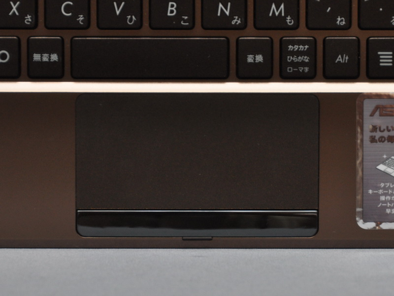 ポインティングデバイスのタッチパッドはジェスチャー機能に対応