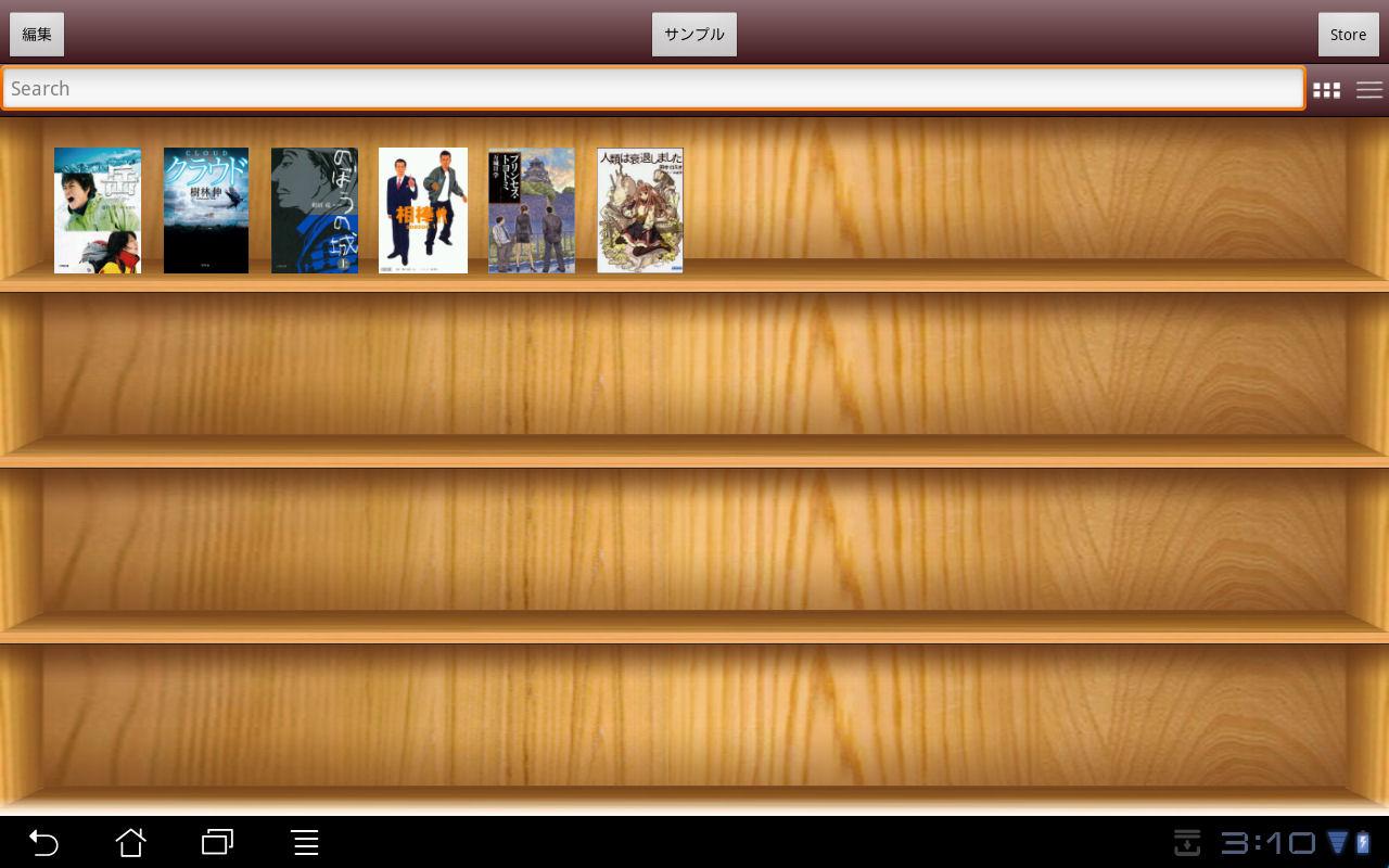 電子書籍アプリ「Booklive!Reader」もプリインストール