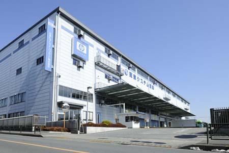 日本HPの昭島事業所