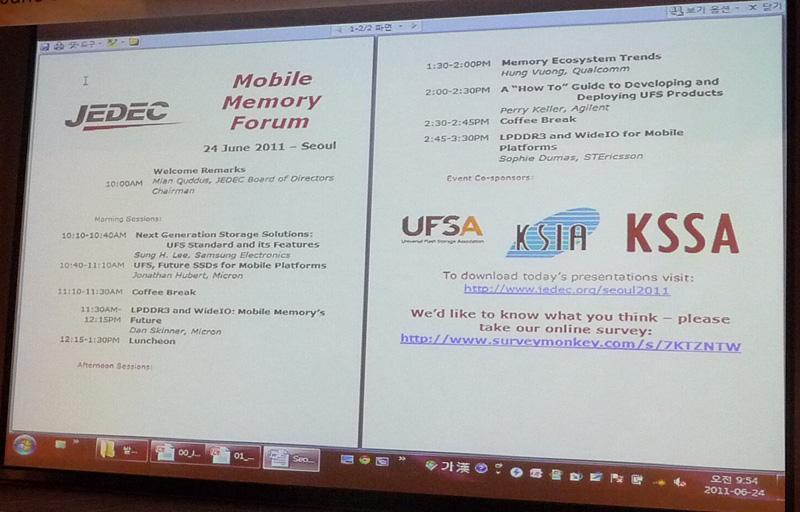 イベント当日のプログラム