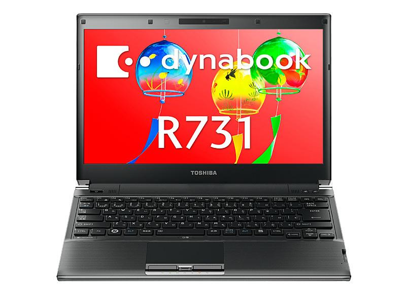 dynabook R731/W4UC