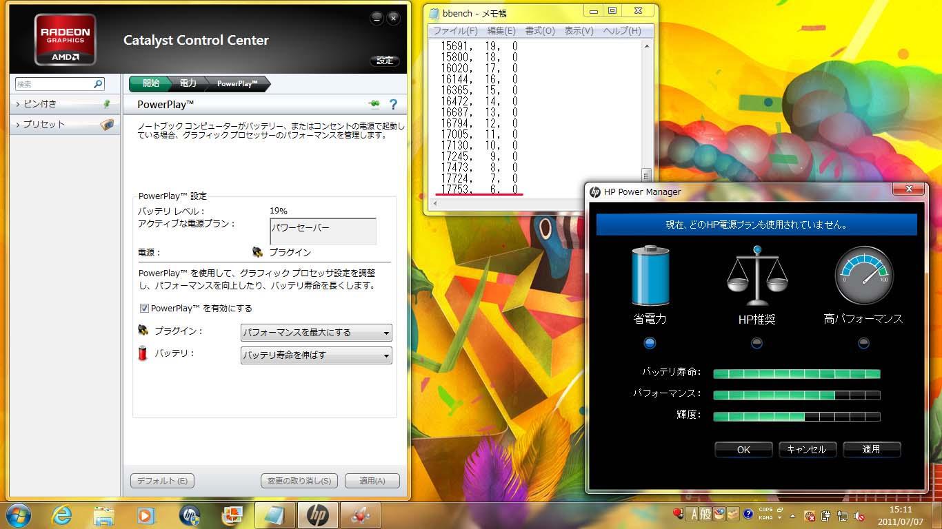 BBench。HP Power Managerを「省電力」モード、GPUはIntel HD Graphics 3000、バックライトOFF、キーストローク出力/ON、Web巡回/ON、有線LAN接続でのBBenchの結果。バッテリの残6%で17753秒(4.9時間)